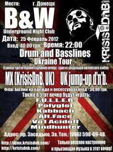 Drum and Basslines Ukraine Tour - Donetsk